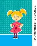 children with blonde hair | Shutterstock .eps vector #94692628