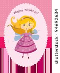 girl in pink shirt   Shutterstock .eps vector #94692634