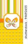 butterfly greeting card | Shutterstock .eps vector #94692655