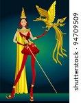 fashion design.the asian nation.   Shutterstock .eps vector #94709509