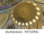 Sheikh Lotfollah Mosque At...