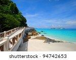 walkway bridge near the... | Shutterstock . vector #94742653