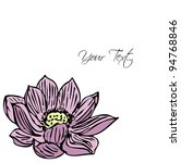 flower water lily greeting card ... | Shutterstock .eps vector #94768846