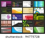 business cards | Shutterstock .eps vector #94775728