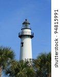 Lighthouse On St Simons Island...