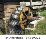 Wooden Wheel Of An Ancient...