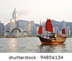 Hong Kong Harbour With Tourist...