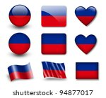 the haitian flag   set of icons ... | Shutterstock . vector #94877017