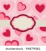 valentines day card | Shutterstock .eps vector #94879081