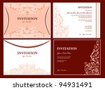 invitation | Shutterstock .eps vector #94931491