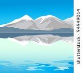 vector illustration of winter... | Shutterstock .eps vector #94949014