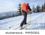 cross country skiing  young man ...   Shutterstock . vector #94950301