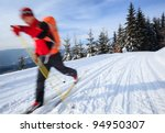 cross country skiing  young man ... | Shutterstock . vector #94950307