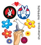 peace icons | Shutterstock .eps vector #94999696