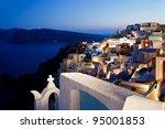 Santorini Oia   Night View