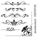 vector set  calligraphic design ... | Shutterstock .eps vector #95070733
