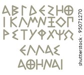 modern greek alphabet in the... | Shutterstock .eps vector #95071270