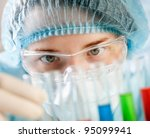 scientist working on... | Shutterstock . vector #95099941