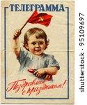 Открытки с днём рождения мужчине советские 43
