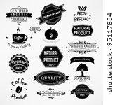 vector set  calligraphic design ... | Shutterstock .eps vector #95117854