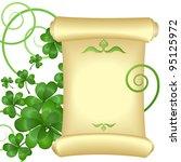 st. patrick's day invitation...   Shutterstock .eps vector #95125972