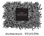 floral pattern template vector...   Shutterstock .eps vector #95141596