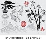 asian ink brush ornaments | Shutterstock .eps vector #95175439