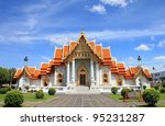 the marble temple in thailand | Shutterstock . vector #95231287