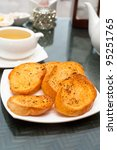plate of toasted bread with... | Shutterstock . vector #95251765