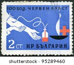 BULGARIA - CIRCA 1963: A stamp printed in Bulgaria devoted to 100 anniversary of the Red Cross, shows blood transfusion, circa 1963 - stock photo