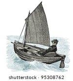 Dinghy Sailing   Vintage...