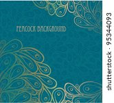 doodle peacock feathers on... | Shutterstock .eps vector #95344093
