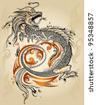 dragon doodle sketch tattoo... | Shutterstock .eps vector #95348857