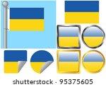 flag set ukraine | Shutterstock .eps vector #95375605