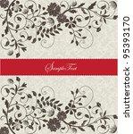 invitation card | Shutterstock .eps vector #95393170