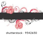 illustration of a decorative... | Shutterstock .eps vector #9542650