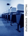 chairs in a theatre in china | Shutterstock . vector #95427766