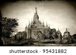 sepia and grunge  image from a ancient temple in Bagan , Myanmar - stock photo