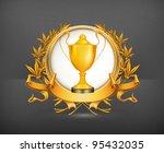 trophy  vector | Shutterstock .eps vector #95432035