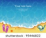vector illustration of summer... | Shutterstock .eps vector #95446822