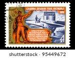 ussr   circa 1976  a stamp... | Shutterstock . vector #95449672