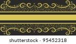 winter gold pattern