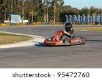 leiria  portugal   january 28 ... | Shutterstock . vector #95472760
