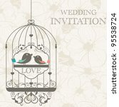 vector pattern for wedding... | Shutterstock .eps vector #95538724