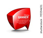 Red Shiny Glass Banner. eps 10 - stock vector