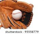 Base ball - stock photo