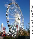 A Very Big Ferry Wheel In...