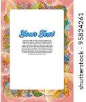 vector mottled color frame for... | Shutterstock .eps vector #95824261