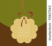 retro vintage template | Shutterstock .eps vector #95827063