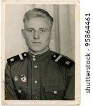 Ussr   Circa 1952   Guard...